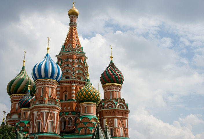 Venäjän Ortodoksinen Kirkko