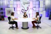 SAT-7 naistenohjelma