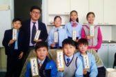 mongolialaisia lapsia