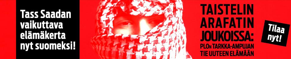 Tass Saada: Taistelin Arafatin joukoissa