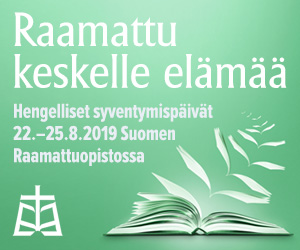 Hesp 2019 neliöbanneri, elokuu