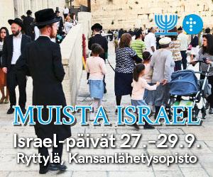israelpvt