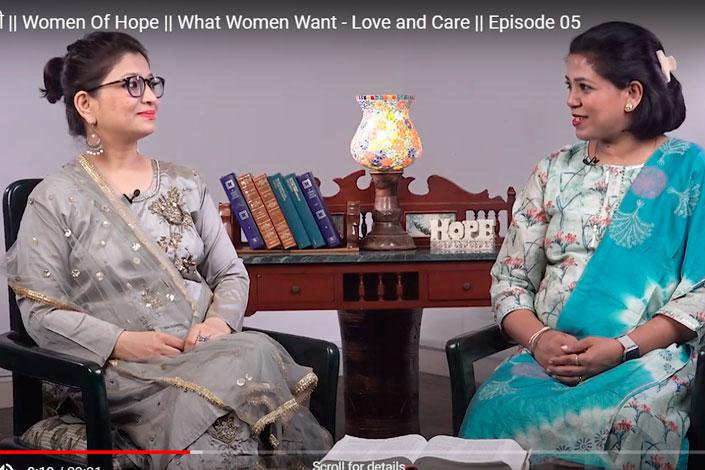 Kuvakaappaus hindinkielisestä Toivoa naisille -ohjelmasta.